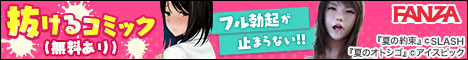 【期間限定】コミック雑誌フェア