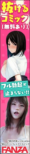 日焼け跡ス○水○Kレ○プ〜夏休みに○された三人の女子〇生達〜 ダウンロード販売