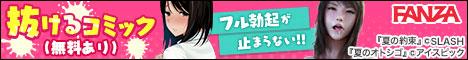 CL-estate 発情団地 ダウンロード販売