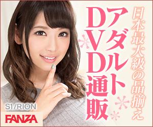 DVD通販(トレカプレゼントCP)