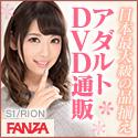 DMMアダルトビデオ販売、アニメDVD通販