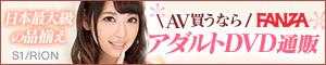 DMMアダルトビデオ動画 VinVin