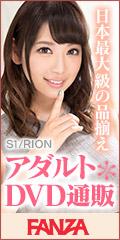 DMM.R18 DVD通販