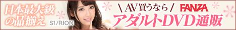 アダルト美少女ゲーム通販2