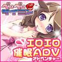ペロペロ催眠 アダルトオンラインゲーム