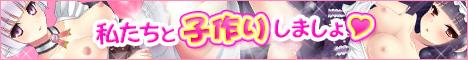 ようこそ!恋ヶ崎女学園へ オンラインゲーム