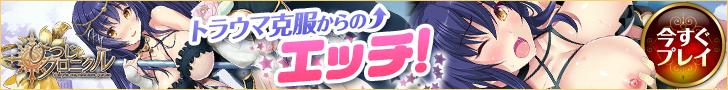 ひつじ×クロニクル オンラインゲーム