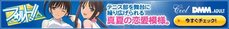 美少女ゲーム「フォルト!!」 ダウンロード販売