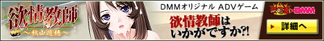 DMM.com DVD通販、レンタルなどの総合サイト