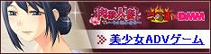 肉欲人妻〜中久保ひなの〜 ダウンロード販売