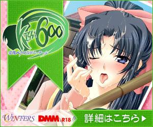 KISS×600 管理人さんのポニーテールダウンロード販売