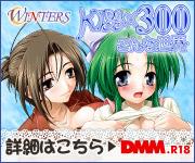 KISS×300 こんな世界ダウンロード販売