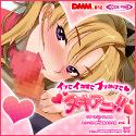 ヌキアニ!! Vol.1ダウンロード販売