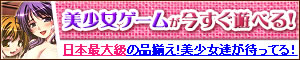 SAGA PLANETS四季シリーズ 春夏秋冬4本セットダウンロード販売