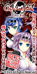 ChuSingura46+1 -忠臣蔵46+1- 武士の鼓動 (A samurai's beat) ダウンロード販売