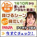 アダルト1円動画