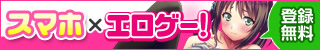 大冒険!ゆけゆけ☆おさわりアイランド アダルトオンラインゲーム
