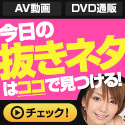 DMM DVD
