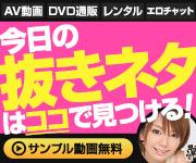 動画、DVD通販などの総合サイト