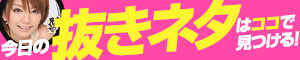 アダルト動画、ライブチャットなどの総合サイト