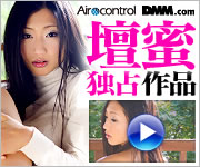 DMM.com 動画ダウンロード販売