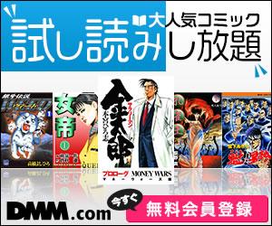 電子書籍 コミック