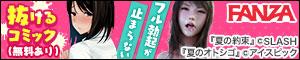 ボーイズラブ電子コミック&小説