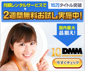 DMM.com 格闘技『Affliction BANNED』独占配信!