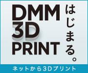 3D�ץ���