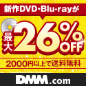DMM.com DVDCD