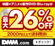 DMM.com DVD��CD���Ρ�ͽ��Ϥ�����