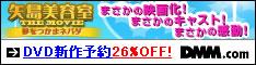 DMM.com CD����