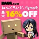 DMM.com フィギュアホビー通販