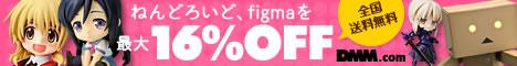 DMM.com DVD・CD・本・フィギュ アホビー販売