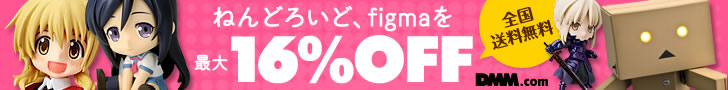 ホビー・フィギュア通販
