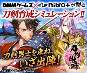刀剣乱舞-ONLINE- - オンラインゲーム - DMM GAMES