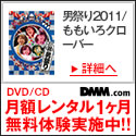 DVD/CD