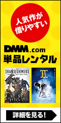 DMM.com CD��DVD�����^��