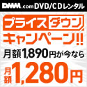 DMM.com CD��DVD��󥿥�