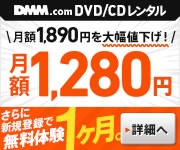 DMM.com CD��DVD�����^��