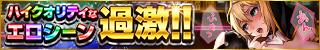 M・A・D オンラインゲーム
