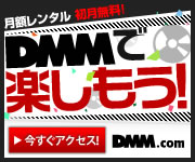 DMM.com DVDA^TCg