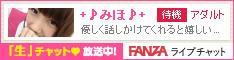 金蹴りM男調教チャット DVD通販、レンタルなどの総合サイト