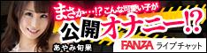 AV女優イベント(上原亜衣)