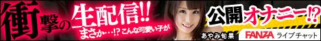 プレミアムAV女優イベント SEXY☆STARS