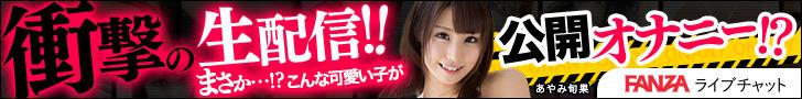プレミアムAV女優イベント