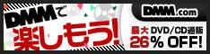 DMM.com DVD通販、レンタルなどの総合サイト 恵比寿マスカッツ 麻美ゆま