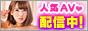 DMMアダルトビデオ動画 h.m.p