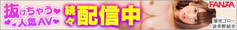 DMMアダルト million(ミリオン)チャンネル