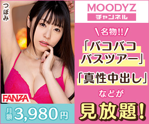 MOODYZ(ムーディーズ)ch